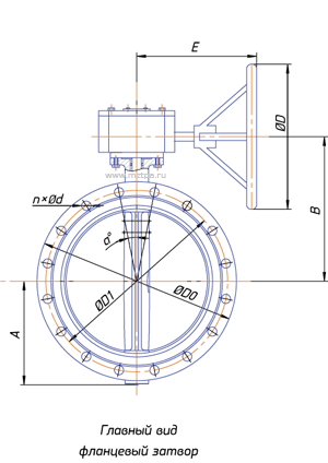 фланцевый дисковый затвор с редуктором 32ч524р